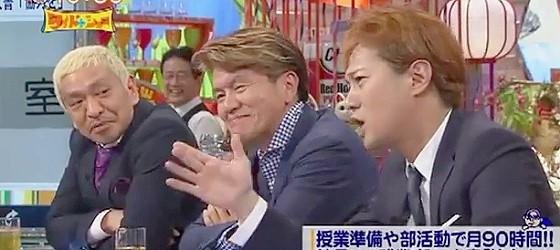 ワイドナショー画像 松本人志 ヒロミ 中居正広「金髪3人組が教育を語っても説得力がない」 2015年7月12日