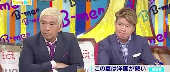 ワイドナショー画像 松本人志 ヒロミ アメリカで受けるリメイクが日本でも流行るかどうか懐疑的 2015年7月12日