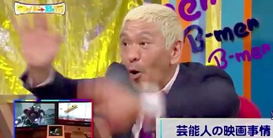 ワイドナショー画像 松本人志 有村昆が3画面同時にエンドロールを観ると聞いて「絶対ないわー!」 2015年7月12日