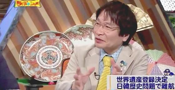 ワイドナショー画像 尾木ママ 韓国の横やりで難航した世界遺産だが松下村塾が選ばれたのは喜ばしい 2015年7月12日