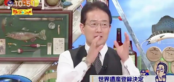 ワイドナショー画像 犬塚浩弁護士 日韓歴史問題で難航した世界遺産に「韓国の裏切りは世界的にも批判がある」 2015年7月12日