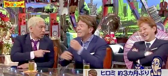 ワイドナショー画像 松本人志 中居正広 裏番組から3ヵ月ぶりに出戻りで出演のヒロミ「恥ずかしながら帰って参りました」 2015年7月12日