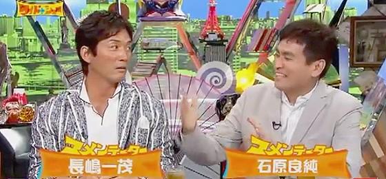 ワイドナショー画像 長嶋一茂 石原良純 2世タレントがオープニングで掛け合い漫才の笑い飯ばり 2015年7月19日