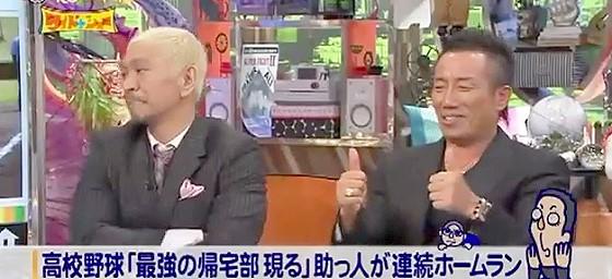 ワイドナショー画像 長渕剛 爽やかな高校球児の話題に上機嫌 2015年7月19日