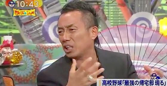 ワイドナショー画像 長渕剛 高校野球は変な思惑がなくダイヤモンドの原石を見てるよう 2015年7月19日