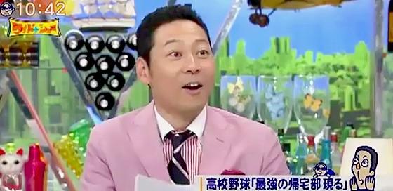 ワイドナショー画像 東野幸治 野球は複雑で難しいスポーツだと言う長嶋一茂に「えっ?」と挑発 2015年7月19日