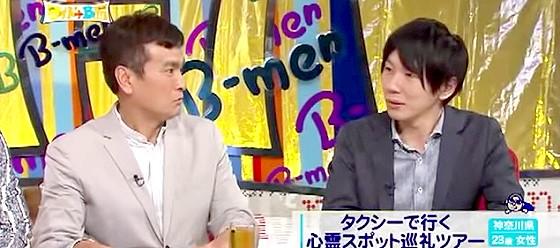 ワイドナショー画像 石原良純 古市憲寿 「長渕剛さんは怖くないの?」 2015年7月19日