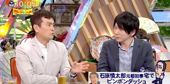 ワイドナショー画像 古市憲寿 石原良純「石原慎太郎のピンポンダッシュは誰かが押さなきゃいけないことをやった」 2015年7月19日