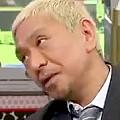 ワイドナショー画像 松本人志 「FNS27時間テレビを毎年やる必要はない」 2015年8月2日