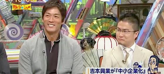 ワイドナショー画像 長嶋一茂 乙武洋匡 吉本興業が1億円に減資で中小企業化 2015年8月2日