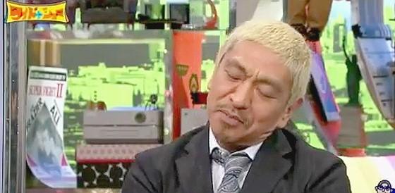 ワイドナショー画像 松本人志 本来パロディの27時間テレビが本来の精神を失っていると苦言 2015年8月2日