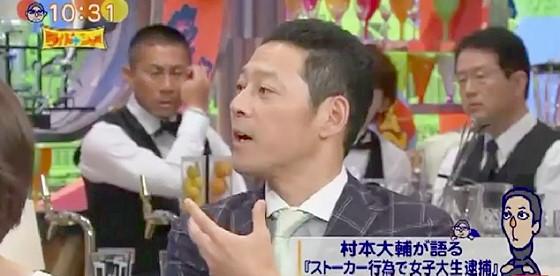 ワイドナショー画像 東野幸治 ウーマン村本のストーカー行為について質問 2015年8月2日