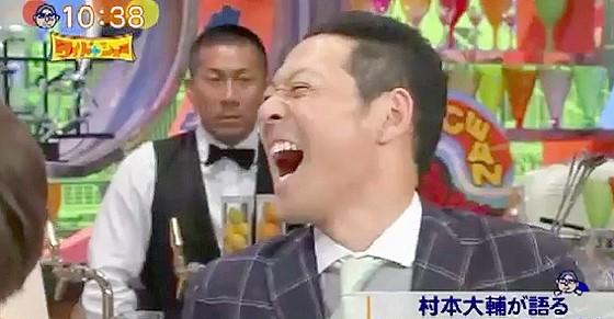 ワイドナショー画像 東野幸治 ウーマン村本大輔のゲスキャラは作ってたと告白を受けて爆笑 2015年8月2日
