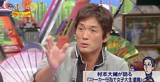ワイドナショー画像 ストーカー被害を受けたウーマンラッシュアワー村本にかわって解説する長嶋一茂 2015年8月2日