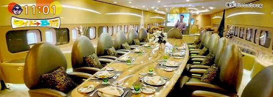 ワイドナショー画像 サウジアラビア国王が400億円かけたプライベートジェットの機内 2015年8月2日