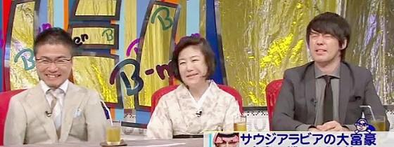 ワイドナショー画像 吉本興業の国王・松本人志にウーマン村本大輔が「夢見させてくださいよ」 2015年8月2日