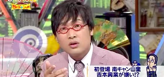 ワイドナショー画像 南海キャンディーズ山里亮太 「吉本の方、マネージメントって知ってる?」 2015年8月9日