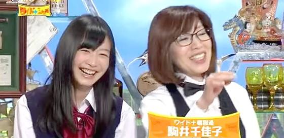 ワイドナショー画像 17歳のモデル岡本夏美を横にして駒井千佳子のアラが目立つ? 2015年8月9日