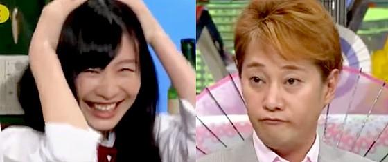 ワイドナショー画像 岡本夏美のお気に入りはキムタクだとわかり中居正広がおもしろ顔 2015年8月9日