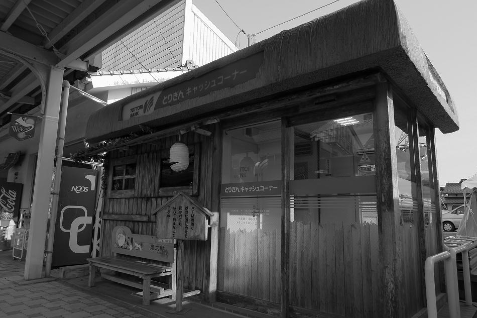 倉敷~境港市-10