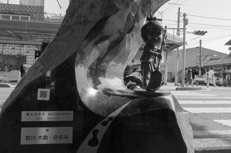 倉敷~境港市-7
