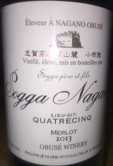 Sogga Nagano Lieu Dit Quatrecinq Merlot 2013