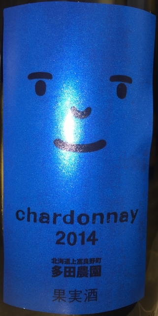 Chardonnay Tada Nouen 2014