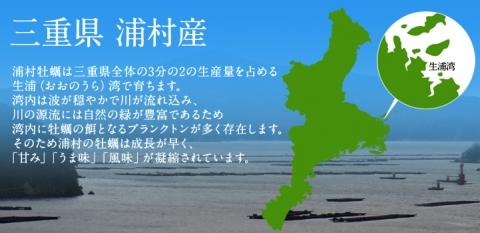 pic_uramura01.jpg