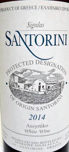 サントリーニ02