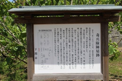 東行庵と跡地 2015-4-29-12