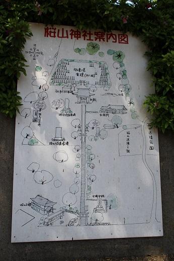 桜山神社 2015-4-29-2