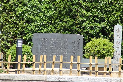 桜山神社 2015-4-29-10