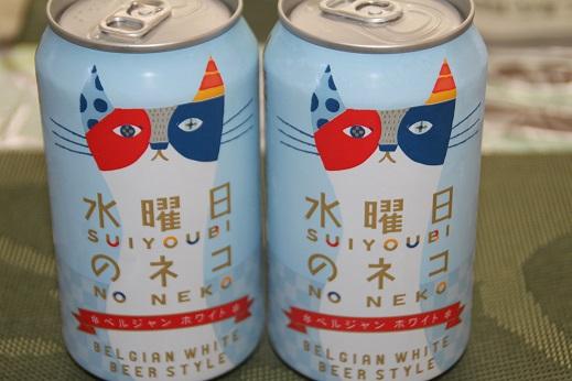 ビール 2015-6-12