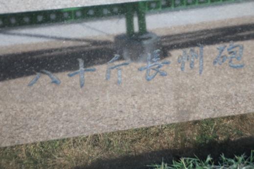 みもすも川 2015-4-29-2