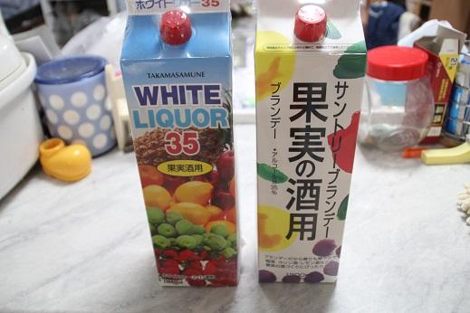 美味しい物 2015-6-14-3