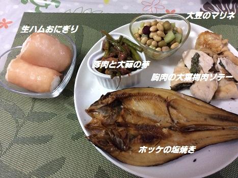 夕食 2015-6-28