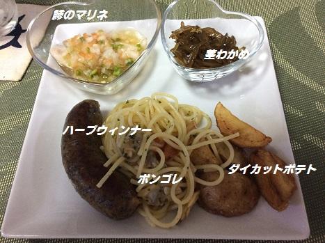夕食 2015-6-29