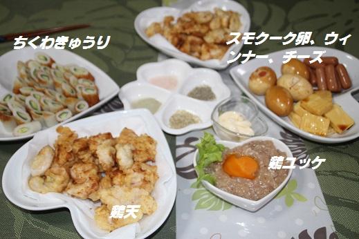 夕食 2015-7-5