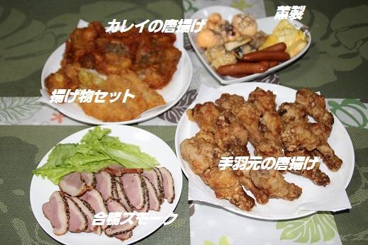 夕食 2015-8-2