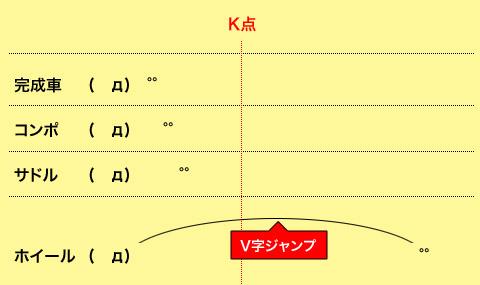 2015071001.jpg