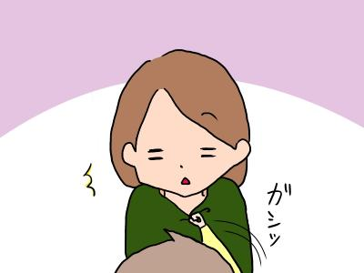 hajimete3.jpg