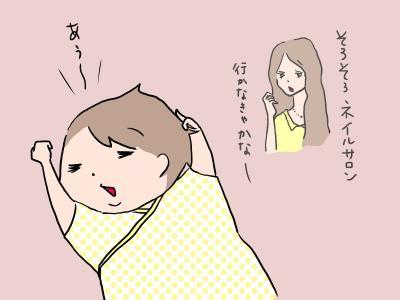 syokujiseigen1.jpg