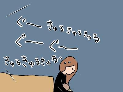syokujiseigen5.jpg