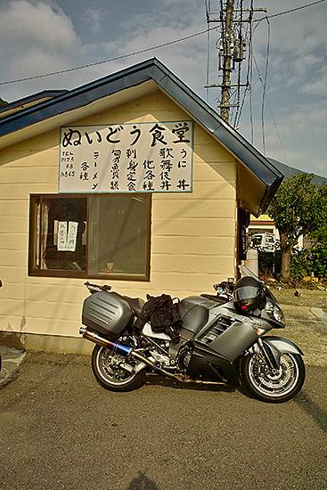 20150730_6.jpg
