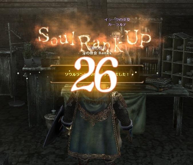 SR26.jpg