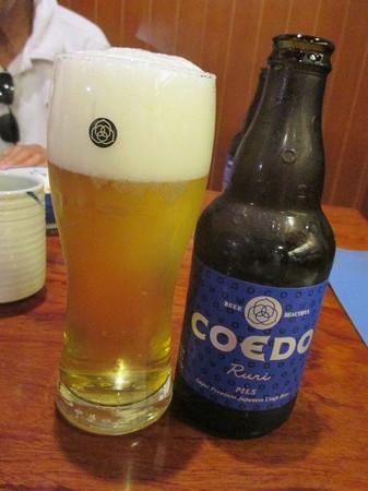 COEDO 瑠璃