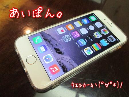 iphone6。