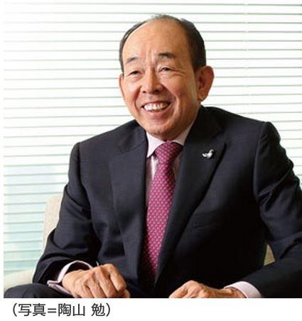 三井物産顧問 槍田 松瑩 氏