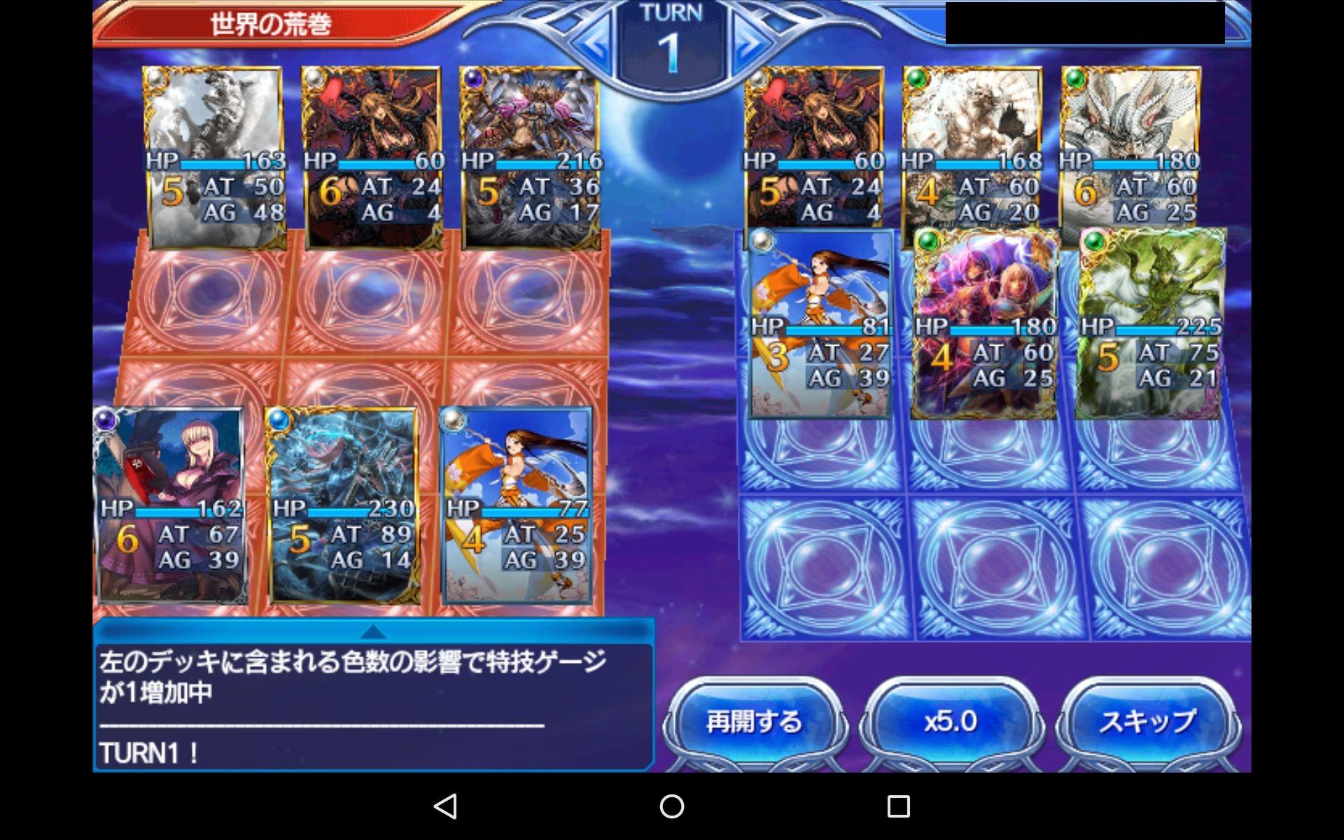2015-06-26少将勝ち4さとう少将