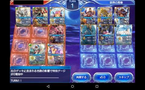 2015-06-30上級大佐勝ち6